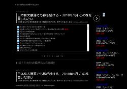 大化け銘柄Best3速報!!今仕込め!!