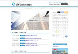一般社団法人 日本投資家育成機構