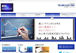 MTEJ投資研究所