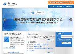 アイトラスト(itrust)