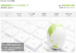 株式会社IGMフィナンシャルグループ