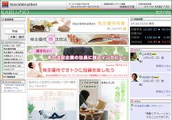 KABU→JO(カブ→ジョ)