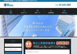 株-ONE