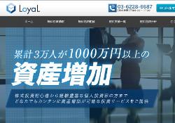 LOYAL(ロイヤル)