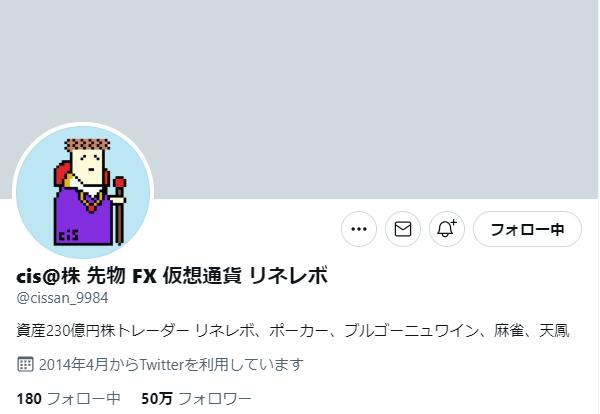 cis twitter